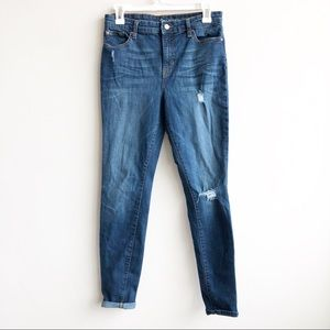 Gap | High Rise Distressed Legging Skinny Jeans